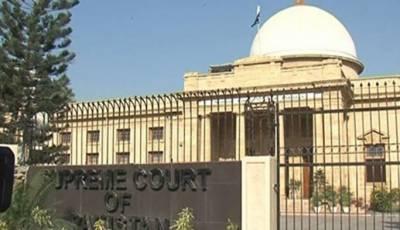 سپریم کورٹ کراچی رجسٹری میں اہم مقدمات کی سماعت میں عدالت عظمی نے جناح میڈیکل اینڈ ڈینٹل کالج کی کارکردگی غیر تسلی بخش قرار دہدی