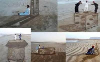 بلوچستان کے ضلع گوادر کی تحصیل پسنی میں نوجوانوں نے ساحل سمندر کو ہی اپنا کینوس بنالیا