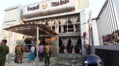 میانمر میں بم دھماکہ،2 ہلاک