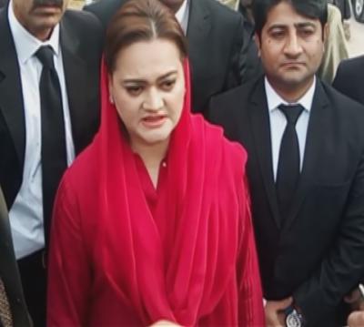 Maryam Aurangzeb Media Talk Out Side The Nab Court 22 Feb 2018