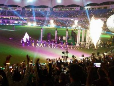 PSL 3 Opening Ceremony At Dubai