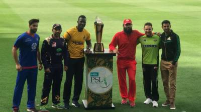 Today,PSL Fever Getting Higher
