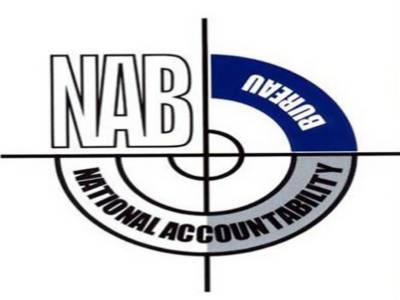چیئرمین نیب کا پاکستان سپورٹس بورڈ میں مبینہ طور پر بدعنوانی اور قواعدوضوابط کی خلاف ورزی کا نوٹس
