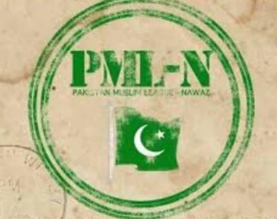 مسلم لیگ ن سینیٹ الیکشن سے بھی آؤٹ ہوگئی