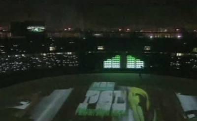 پاکستان سپرلیگ تھری کا دبئی میں رنگا رنگ تقریب کے ساتھ آغاز ہوگیا