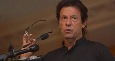 عمران خان آج شہبازشریف اور احتجاج کرنے والے بیوروکریٹس کی کرپشن کا گٹھ جوڑ بے نقاب کریں گے،