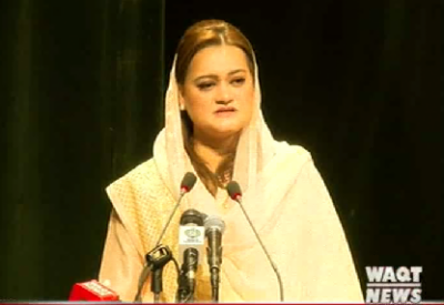 Maryam Aurangzeb Addresses To Ceremony 24 Feb 2018