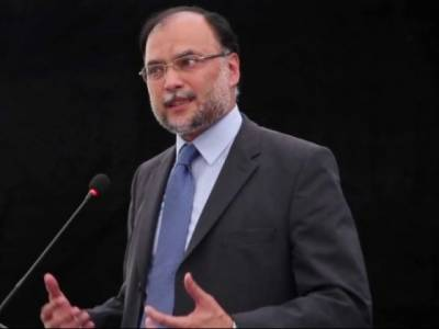 Ahsan Iqbal Addresses Ceremony In Islamabad | 24 Feb 2018
