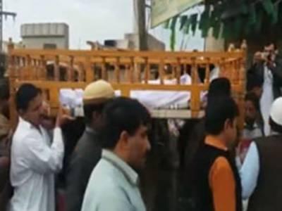 دنیاپور: پراسرار طور پر لاپتہ ہونے کے بعد قتل ہونیوالی 6 سالہ عاصمہ سپردخاک