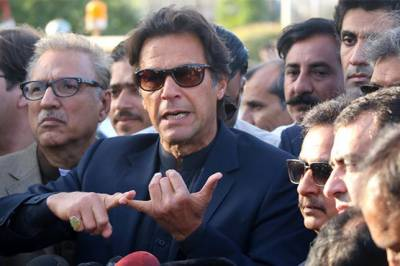 Imran Khan Press Conference Against The Corruption Issue Of Shahbaz Sharif And Ahad Cheema