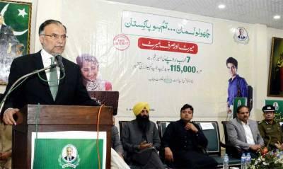 پاکستان دنیا بھر میں تیزی سے بڑھتی ہوئی ممالک میں 5 ویں نمبر پر ہے: احسن اقبال