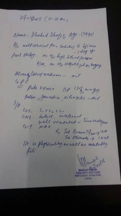 میڈیکل رپورٹ نے مطابق شاہد شفیق کی اہلیہ کا الزام بے بنیاد قرار دے دیا