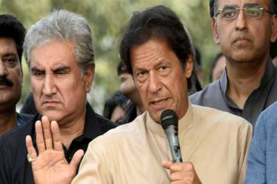 Imran Khan Media Talk 26 Feb 2018