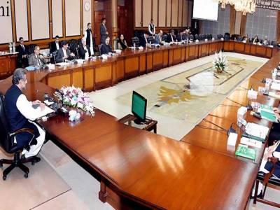 وزیراعظم شاہد خاقان عباسی کی زیرصدارت مشترکہ مفادات کونسل کا 35واں اجلاس