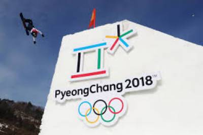Winter Olympics End In Pyeong Chang 2018