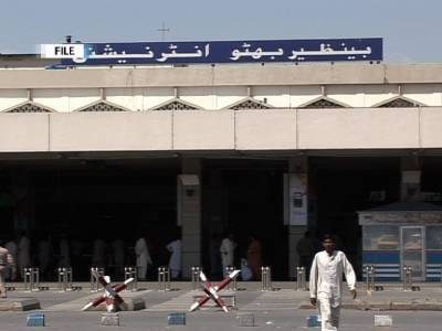 Plan Accident At Benazir Airport.