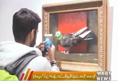 لاہور میں نوجوان مصوروں کے فن پاروں کی نمائش کی گئی
