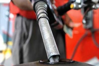 پٹرولیم مصنوعات کی قیمتوں میں اضافہ کردیا گیا.