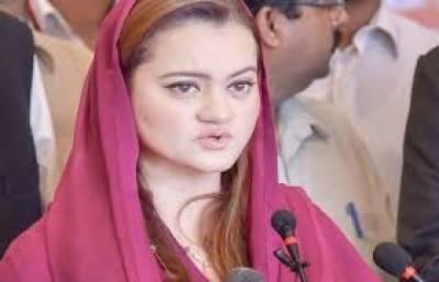 عمران خان سپریم کورٹ میں جعلی دستاویزات جمع کراتے ہیں اور انہیں ہفتوں کی مہلت دے دی جاتی ہے:مریم اورنگزیب