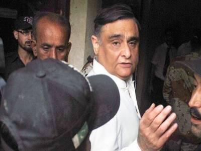احتساب عدالت نے ڈاکٹر عاصم کو علاج کیلئے دبئی جانے کی اجازت دیدی