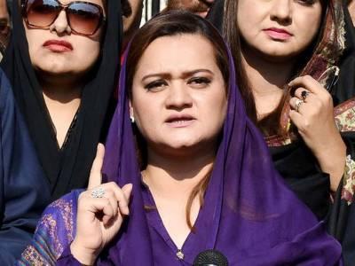 موجودہ حکومت نے پاکستان کا نام گرے لسٹ سے نکالا تھا۔ مریم اورنگزیب