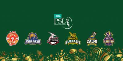 PSL3 ,Today schedule Of Match.