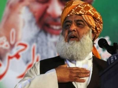 2018ء کے عام انتخابات میں پاکستان مسلم لیگ(ن) سے انتخابی مفاہمت ہو سکتی ہے ۔ مولانا فضل الرحمن