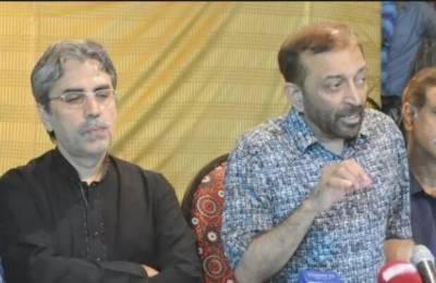 ایم کیوایم پاکستان کے دونوں دھڑوں نے سینیٹ الیکشن کیلئے اتحاد کرلیا