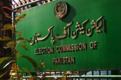 الیکشن کمیشن نے سینیٹ انتخابات کیلئے ضابطہ اخلاق جاری کردیا.