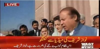 Nawaz Sharif Media talk