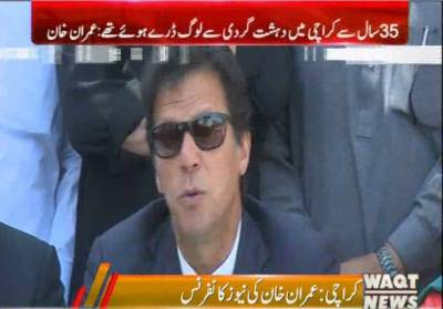 Imran Khan Accept the Challenge of Bilawal Bhutto