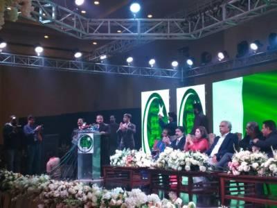 مسلم لیگ ن کا وومن فیسٹیول 2018: خواجہ سعد رفیق ، خواجہ عمران نزیر اور مئیر لاہور کی شرکت