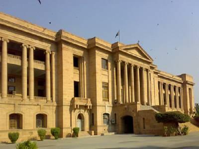 سندھ ہائی کورٹ نے نجی اسکولز کو اضافی فیس اور جرمانے کی وصولی سے روک دیا