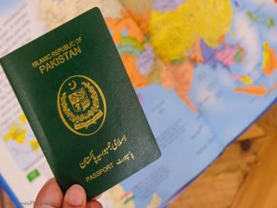 پاکستان کا کمزور ترین پاسپورٹ 2 درجے بہتری کے بعد فہرست میں چوتھے نمبر پر آگیا