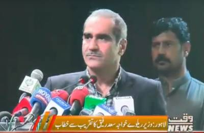 Minister Railway Khawaja Saad Rafique Address in Lahore