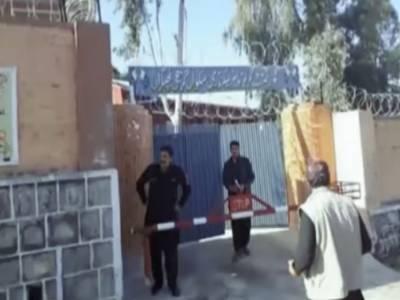 ایبٹ آباد میں لڑکیوں کے سرکاری اسکول کو بم سے اڑانے کا منصوبہ ناکام
