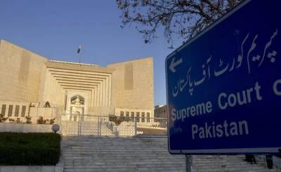 عدالت عظمی نے سرکاری اداروں کو بلاوجہ اپیلیں دائر کرنے پروارننگ دے دی