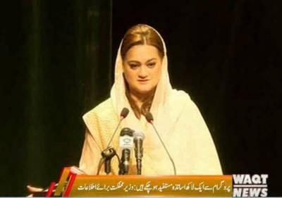 اسلام آباد کی قائداعظم اکیڈمی میں ٹیچرز ٹریننگ کورس کی افتتاحی تقریب ہوئی