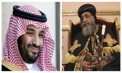 قاہرہ:سعودی ولی عہدمحمدبن سلمان کامصرمیں قبطی گرجا گھرکا دورہ