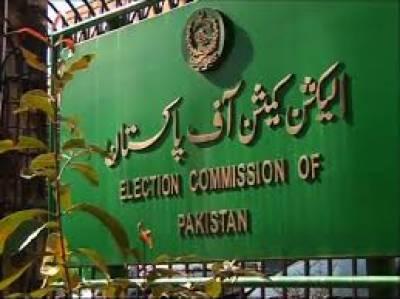 امیدوار ایپلٹ ٹریبونلز سے بھی کلئیر قرار پائے گئے:ترجمان الیکشن کمیشن