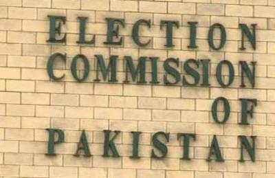 الیکشن کمیشن نے سینیٹ انتخابات میں ہارس ٹریڈنگ کے الزامات لگانے والے آٹھ ارکان پارلیمنٹ کونوٹسزجاری کردئیے