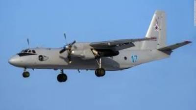 غیر ملکی میڈیاکے مطابق روس کا فوجی طیارہ اے این ٹوسکس شام کی حدود میں گرکر تباہ ہوگی