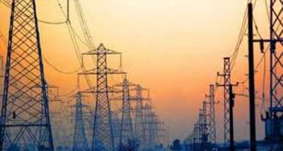 وفاقی کابینہ نے رمضان میں ناقابل برقی بجلی کی فراہمی کو یقینی بنانے کا فیصلہ کیا ہے