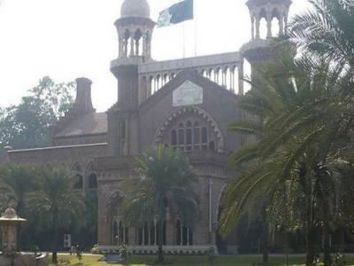 لاہور ہائیکورٹ نے سینیٹ انتخابات میں ہارس ٹریڈنگ کے خلاف درخواست پر 2 اپریل کو جواب طلب کر لیا