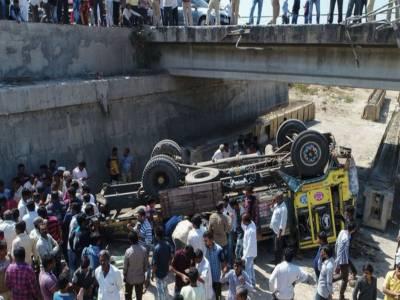 بھارت میں باراتیوں کے ٹرک کو حادثہ ، 30 ہلاک