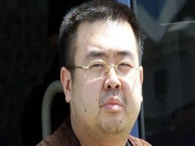 شمالی کوریا نے کم کے بھائی کے قتل کے لیے زہریلی گیس استعمال کی۔ امریکہ