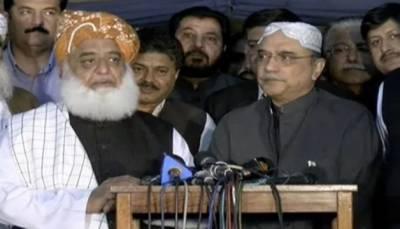 سابق صدر آصف زرداری نے نوازشریف کی رضا ربانی کی بطور چیئرمین سینیٹ نامزدگی کی تجویز کو یکسر مسترد کردیا