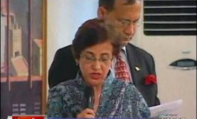 پاکستان دہشت گردی کےخاتمےکیلیےپُرعزم ہے،سیکریٹری خارجہ