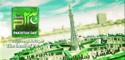 ISPR Releases New Promo For Pakistan Day
