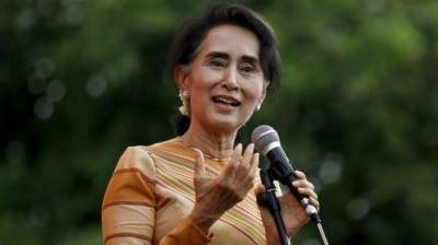 America Take Away Aung San Suu Kyi's Nobel peace prize